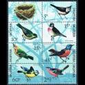 http://morawino-stamps.com/sklep/10552-large/albania-shqiperia-1492-1492.jpg