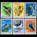 http://morawino-stamps.com/sklep/10822-large/kolonie-franc-archipel-des-comores-komory-comores-al-qumur-113-118.jpg