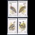 http://morawino-stamps.com/sklep/10858-large/kolonie-bryt-holend-bophuthatswana-bantustan-rpa-112-115.jpg