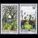 http://morawino-stamps.com/sklep/10936-large/kolonie-niem-franc-zjednoczona-republika-kamerunu-united-republic-of-cameroon-republique-unie-du-cameroun-836-837.jpg