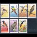 http://morawino-stamps.com/sklep/11044-large/kolonie-hiszp-nikaragua-nicaragua-2637-2643.jpg