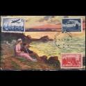 http://morawino-stamps.com/sklep/11130-large/pocztowka-francja-france-w-wieczornej-purpurze-para-ogladajaca-zachod-sloca-z-nabrzeza-karta-wydana-we-francji.jpg