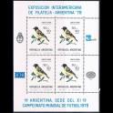 http://morawino-stamps.com/sklep/11482-large/argentyna-argentina-1347-x4.jpg