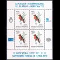 http://morawino-stamps.com/sklep/11484-large/argentyna-argentina-1350-x4.jpg