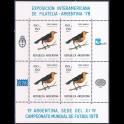 http://morawino-stamps.com/sklep/11486-large/argentyna-argentina-1349-x4.jpg