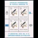 http://morawino-stamps.com/sklep/11488-large/argentyna-argentina-1348-x4.jpg