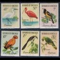 http://morawino-stamps.com/sklep/11492-large/wenezuela-venezuela-1416-1421.jpg