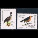 http://morawino-stamps.com/sklep/11506-large/argentyna-argentina-1142-1143.jpg