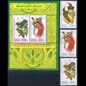 http://morawino-stamps.com/sklep/11822-large/indonezja-republika-indonesia-republic-1078-1080-bl48.jpg