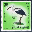 http://morawino-stamps.com/sklep/11834-large/republika-iraku-republic-of-iraq-347-nadruk.jpg