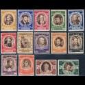 http://morawino-stamps.com/sklep/11949-large/watykan-citta-del-vaticano-126-139.jpg