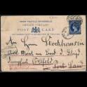 http://morawino-stamps.com/sklep/12079-large/correspondence-postcard-the-ceylon-union-postale-universelle-portsaid-wilhelmsheven-23-9-1898.jpg