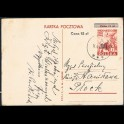 http://morawino-stamps.com/sklep/12081-large/pocztowka-polska-do-plocka-1141949-kartka-wielkanocna-nr-ppti-t-ii-48-2-000-000.jpg