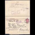 http://morawino-stamps.com/sklep/12097-large/list-republika-weimarska-geschaftsstelle-des-amtsgerichts-hindenburg-oberschlesien-zabrze-13-1-1932.jpg