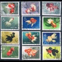 http://morawino-stamps.com/sklep/12101-large/chiska-republika-ludowa-chrl-534-545-.jpg