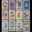 http://morawino-stamps.com/sklep/12113-large/chiska-republika-ludowa-chrl-702-713-.jpg