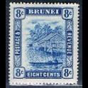 http://morawino-stamps.com/sklep/12203-large/kolonie-bryt-brunei-26.jpg