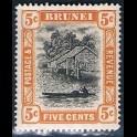 http://morawino-stamps.com/sklep/12209-large/kolonie-bryt-brunei-22.jpg