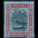http://morawino-stamps.com/sklep/12211-large/kolonie-bryt-brunei-36.jpg