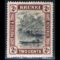 http://morawino-stamps.com/sklep/12215-large/kolonie-bryt-brunei-16.jpg
