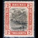 http://morawino-stamps.com/sklep/12217-large/kolonie-bryt-brunei-15.jpg