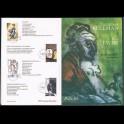http://morawino-stamps.com/sklep/12369-large/szwecja-sverige-mh152-mi1619-1624-czeslaw-slania.jpg