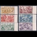 http://morawino-stamps.com/sklep/12512-large/kolonie-franc-indie-francuskie-etablissements-francais-de-linde-275-280.jpg