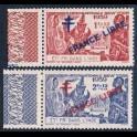 http://morawino-stamps.com/sklep/12516-large/kolonie-franc-indie-francuskie-etablissements-francais-de-linde-176-177-nadruk.jpg
