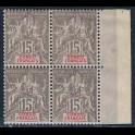http://morawino-stamps.com/sklep/12608-large/kolonie-franc-kongo-francuskie-congo-francais-46-x4-nadruk.jpg