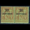 http://morawino-stamps.com/sklep/12616-large/kolonie-franc-poczta-w-maroku-les-bureaux-de-poste-francais-au-maroc-3-x2.jpg