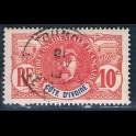 http://morawino-stamps.com/sklep/12902-large/kolonie-franc-francuskie-wybrzeze-kosci-sloniowej-francais-cote-d-ivoire-afrique-occidentale-franc-aof-25-nadruk.jpg