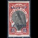 http://morawino-stamps.com/sklep/12984-large/etiopia-ethiopia-161-nadruk.jpg