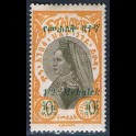 http://morawino-stamps.com/sklep/12986-large/etiopia-ethiopia-166u-nadruk.jpg