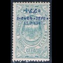 http://morawino-stamps.com/sklep/12990-large/etiopia-ethiopia-53-nadruk.jpg