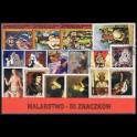 http://morawino-stamps.com/sklep/13005-large/malarstwo-pakiet-50-znaczkow-pocztowych.jpg