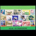 http://morawino-stamps.com/sklep/13007-large/asia-package-of-50-pc-of-postage-stamps-.jpg