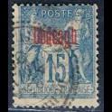 http://morawino-stamps.com/sklep/13019-large/francuska-poczta-w-turcji-dedeagh-aleksandropolis-alexandroupoli-3-nadruk.jpg