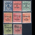 http://morawino-stamps.com/sklep/13031-large/kolonie-franc-terytorium-wysp-wallis-i-futuna-wallis-et-futuna-41-42-nadruk.jpg