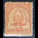 http://morawino-stamps.com/sklep/13097-large/kolonie-franc-protektorat-francuski-w-tunezji-protectorat-francais-de-tunisie-14.jpg