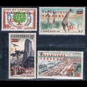 http://morawino-stamps.com/sklep/13279-large/kolonie-niem-franc-federalna-republika-kamerunu-republique-federale-du-cameroun-340-343-ii-i-nadruk.jpg