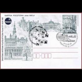 http://morawino-stamps.com/sklep/1352-thickbox/kart-pocztowa-ze-swiatowej-wystawy-filatelistycznej-stemple-okolicznosciowe.jpg