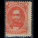 http://morawino-stamps.com/sklep/13778-large/hawaje-hawaii-12.jpg