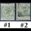 http://morawino-stamps.com/sklep/13797-large/kolonie-bryt-cypr-cyprus-16i-nr1-2.jpg