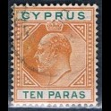 http://morawino-stamps.com/sklep/13805-large/kolonie-bryt-cypr-cyprus-47b-.jpg