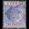 http://morawino-stamps.com/sklep/13807-large/kolonie-bryt-cypr-cyprus-39-.jpg