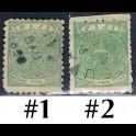 http://morawino-stamps.com/sklep/13813-large/kolonie-bryt-fidzi-fiji-19-nr1-2.jpg