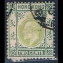 http://morawino-stamps.com/sklep/13819-large/kolonie-bryt-hong-kong-76.jpg