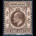 http://morawino-stamps.com/sklep/13823-large/kolonie-bryt-hong-kong-91.jpg