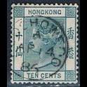 http://morawino-stamps.com/sklep/14201-large/kolonie-bryt-hong-kong-38b-.jpg