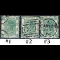 http://morawino-stamps.com/sklep/14205-large/kolonie-bryt-hong-kong-38a-nr1-3.jpg